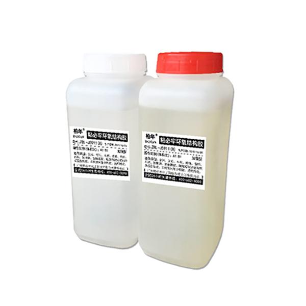 ZBL-JS911透明环氧树脂AB胶