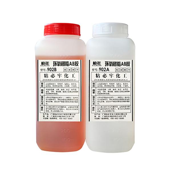 ZBL-902环氧树脂ab胶