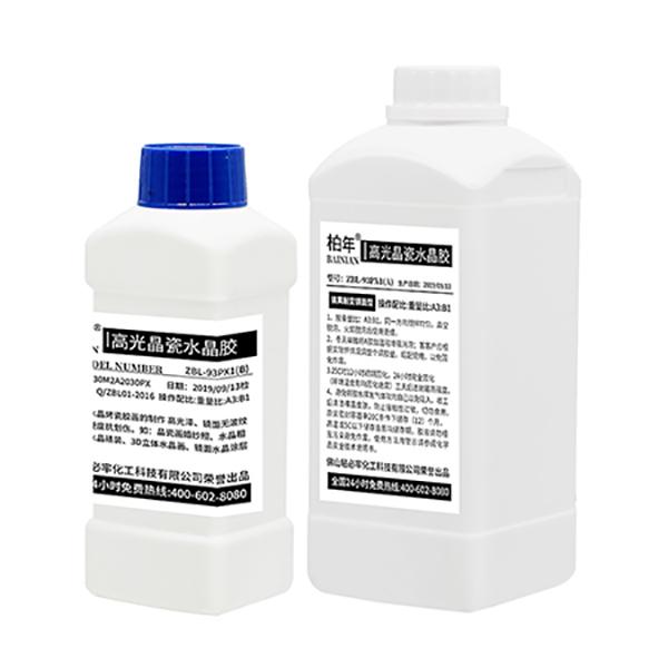 ZBL-S9302高光镜面晶瓷画水晶胶