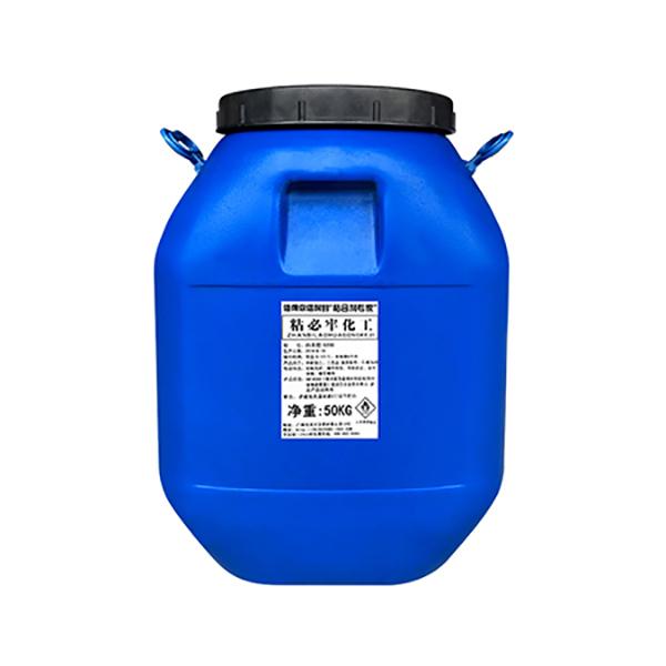 ZBL-D240水性环保白乳胶