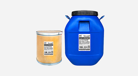 ZBL-C300木皮胶贮存方式