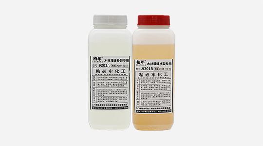 ZBL-9301环氧修补胶贮存方式